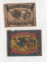 Patriotic Vintage match box labels CHINA or JAPAN  #832